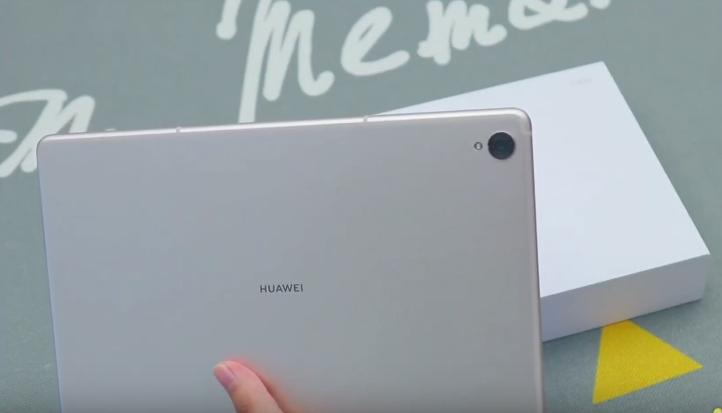 Huawei MediaPad M7, spuntano i render del nuovo tablet borderless