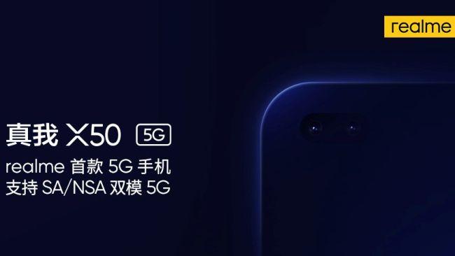 Realme X50, ufficiale il primo smartphone Realme 5G