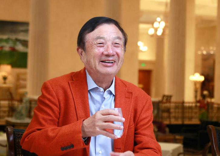 huawei Zhengfei