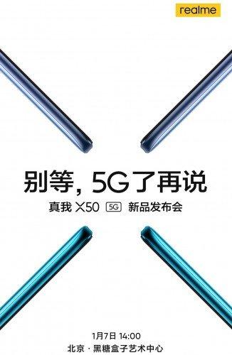 Realme X50 5G, confermato il debutto per il 7 Gennaio