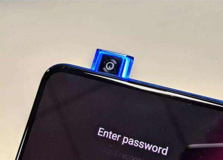 Xioami brevetta la fotocamera pop-up con sette sensori