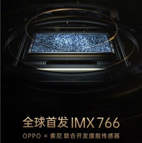 Oppo Reno5 Pro+ sarà il primo smartphone con sensore Sony IMX766