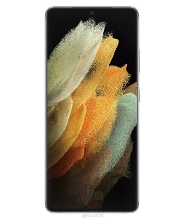 Samsung Galaxy S21 Ultra, rivelate tutte le caratteristiche
