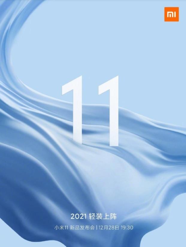 Xiaomi Mi 11, le vendite partiranno il 28 Dicembre