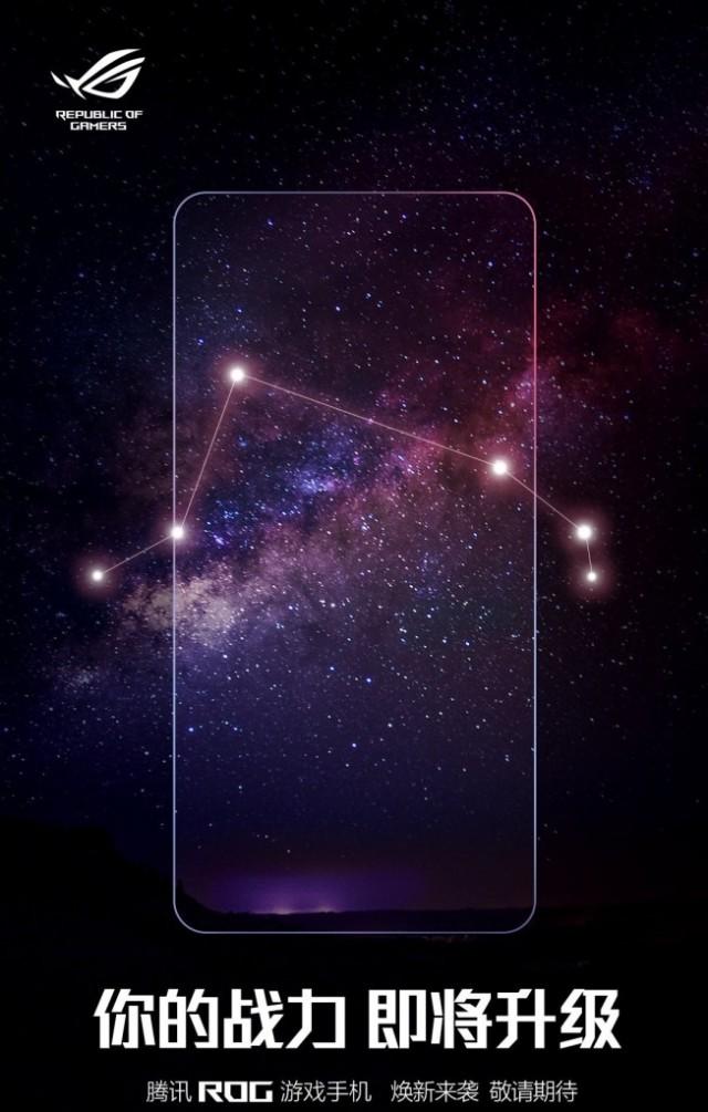 Asus, il nuovo ROG Phone appare in alcune foto